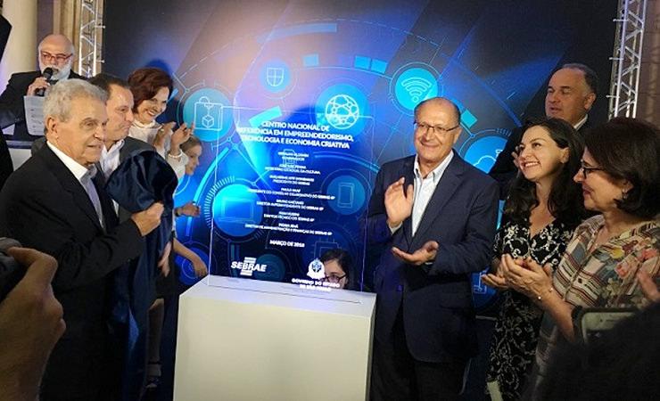 Centro de Empreendedorismo, Tecnologia e Economia Criativa é inaugurado em São Paulo