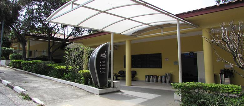 Imagem da entrada da casa 17 do Centro de Tecnologia e Inovação